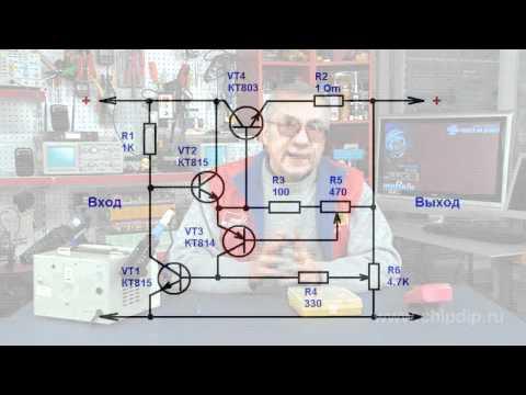 Регулятор напряжения с ограничением тока