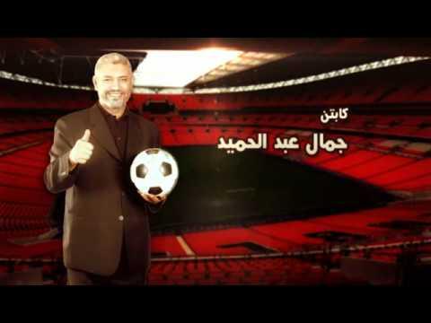 Misr Football School