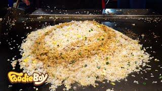 Pork Fried Rice / Taiwanese Street Food / Liuhe Night Market, Kaohsiung Taiwan