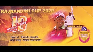 Day 2 Rajnandini Cup 2020 Live West Bengal