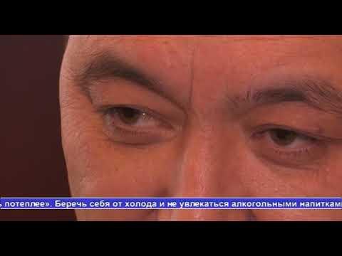 Выпуск новостей Алау 23.01.18 часть 1