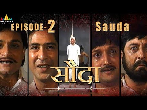 Sauda Indian TV Hindi Serial Episode -2 | Sri Balaji Video