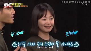 Kim Jong Kook and Jeon So Min (Kookmin) get teamed up Episode 434