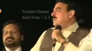 Sheikh Rasheed's Speech By against imran khan