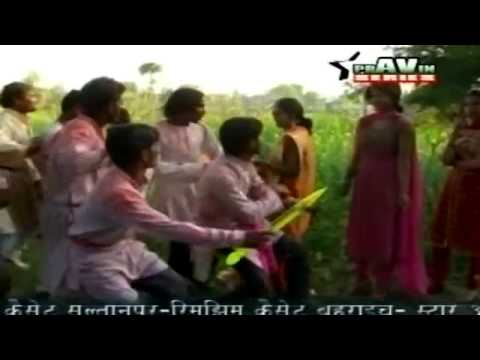 Ayi Re Ayi Re Holi video