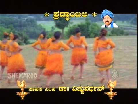 Bare Baare - Rayaru Bandaru Mavana Manege - Vishnuvardhan -...