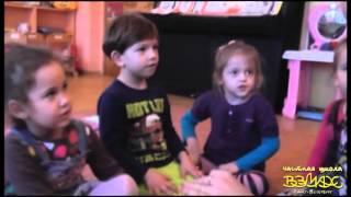 Частный английский детский сад. Обучение детей английскому языку, тема Животные