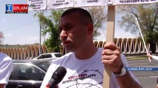 «Հայաստանն առանց քաղբանտարկյալների» ՀԽ աջակիցները երթը