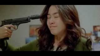 Kiss Me, Kill Me [Trailer]