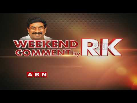 Modi's Friendly Relation with KCR : What Does It Imply ? | Weekend Comment By RK | Full Episode