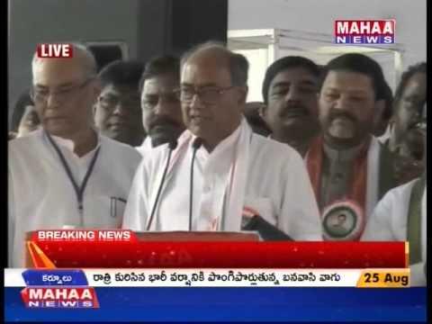 Digvijay Singh Press Meet Live -Mahaanews