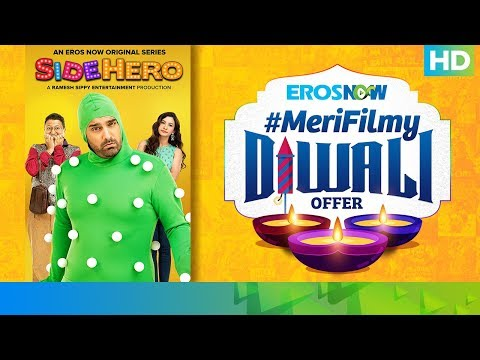 This Diwali, Become A Hero With SideHero