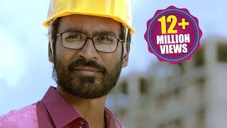 VIP Dhanush Raghuvaran B.Tech Movie - Volga Videos