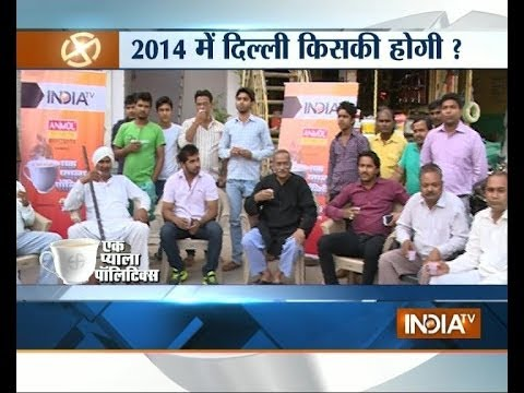 Ek Pyala Politics 2314: Watch voters from Delhi Raebareli discussing...