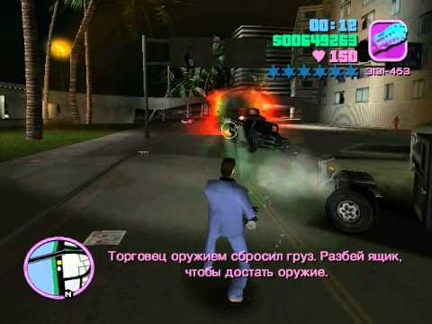 GTA-Vice City: ч 15 - Типография - YouTube