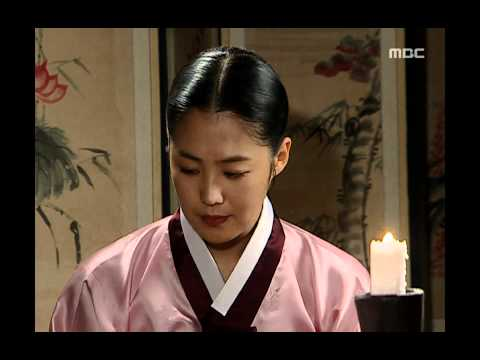 The Legendary Doctor - Hur Jun, 09회, Ep09 #01 video