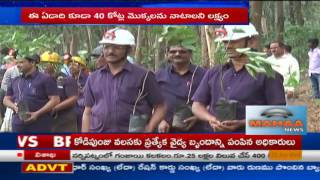 CM KCR To Launch Third Phase Of Haritha Haram