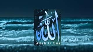 Bangla Hamd/Naat: Allah Tumi Dayar Sagor Rahmanur Rahim (Boy)