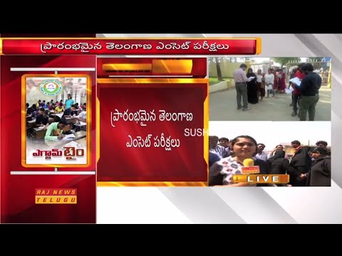 Telangana Eamcet Online Exam Started | 158 Centers In Telugu States | Raj News
