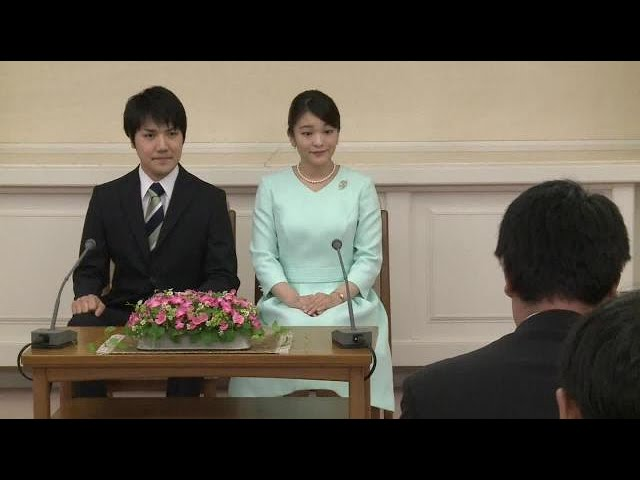 Japan princess announces engagement with commoner