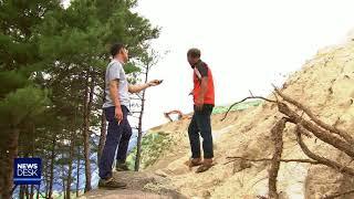 R)석산 개발 토사 유출,태풍 피해 걱정
