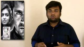 3 - Neram tamil movie review | by prashanth