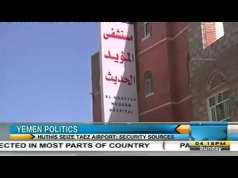 Yemen Politics Huthis Seize Taez Airport News Today March 22, 2015
