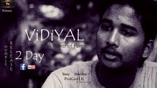Vidiyal - ViDiYaL - A Power of Farmers - Short Film