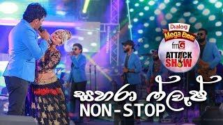 Sahara Flash | Non-Stop | FM Derana Attack Show Elpitiya