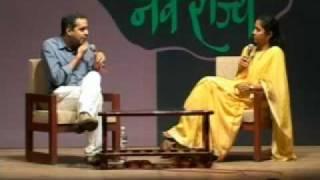 Supriya Sule On Navi Pidhi Nave Rajya Part_3.mp4