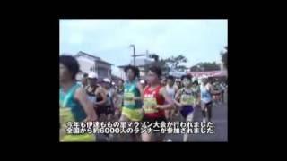 伊達ももの里マラソン大会 2012