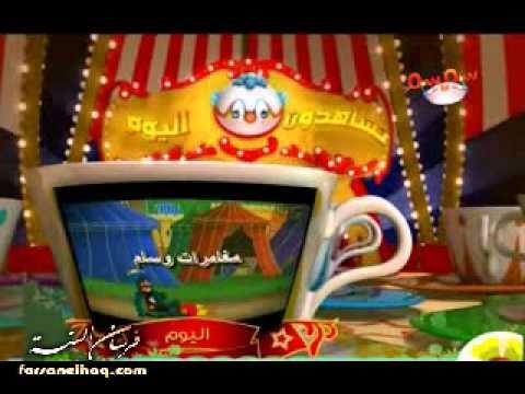 برامج قناة سمسم للأطفال