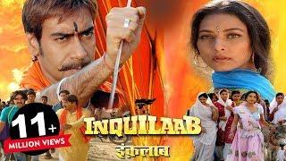 इंक़लाब INQUILAAB  | Ajay Devgan , Manoj Tiwari | Superhit HD Hindi Full Movie