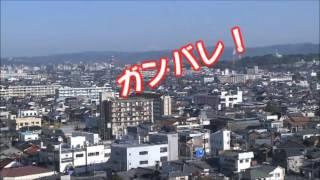 大牟田市観光PRビデオ「ぎゃんよか!おおむた」 (3分バージョン)