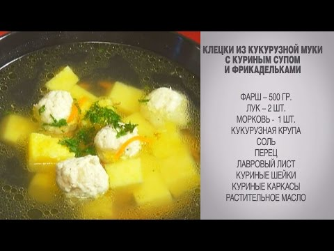 Как сварить суп первый раз