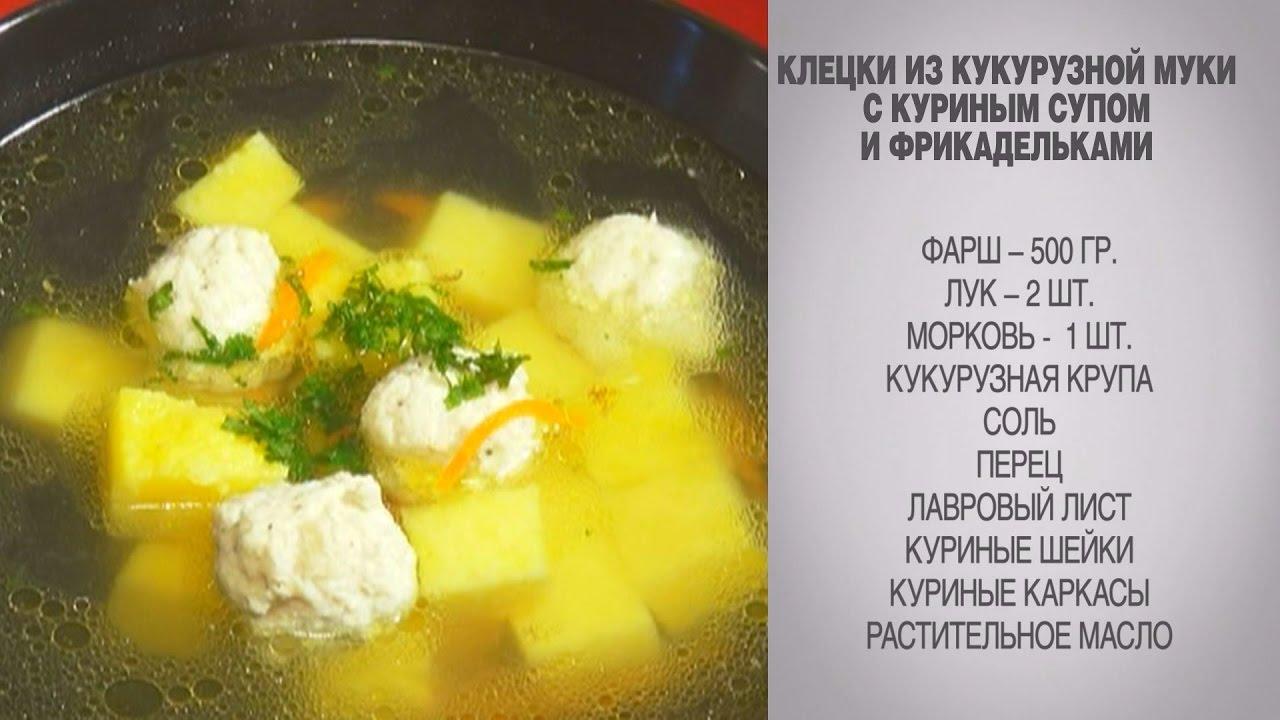 Как правильно сделать галушки для супа