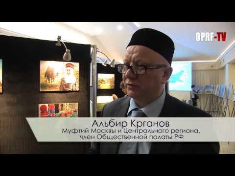 Паломничество и религиозный туризм