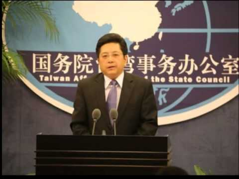 Mainland welcomes Taiwan's participation in AIIB