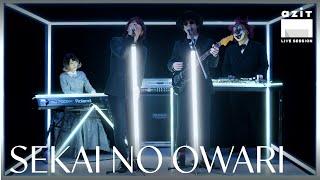 End Of The World Sekai No Owari Rain Azit Live Session 아지트 라이브 세션 16