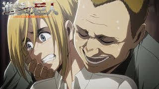 Armin gets Sexually Harassed - Attack on Titan Epic Scenes [Season 3 Episode 1]