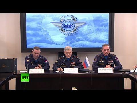 Брифинг Минобороны РФ в связи с началом расшифровки черных ящиков сбитого Су-24