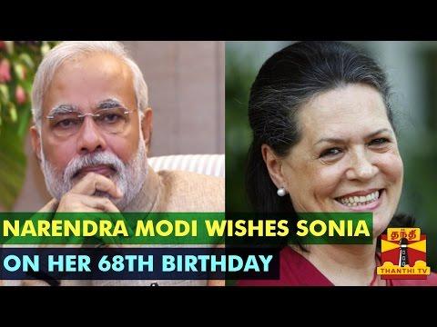 PM Narendra Modi Wishes Sonia Gandhi On Her Birthday In Twitter - Thanthi TV