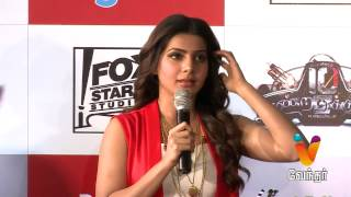 Kollywood Round up Samantha - 28-08-2015
