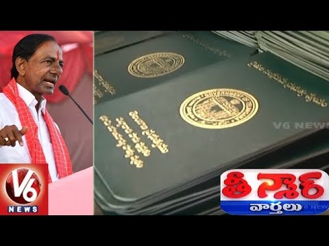 CM KCR To Launch Rythu Bandhu Scheme On 10th May In Huzurabad | Teenmaar News