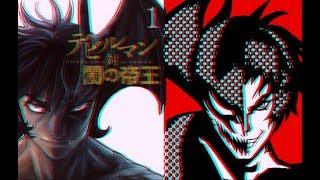 Devilman no Uta - 1972 vs 2018「Duet」