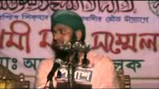 Maulana Mojibur Rahman Jukti badi-2