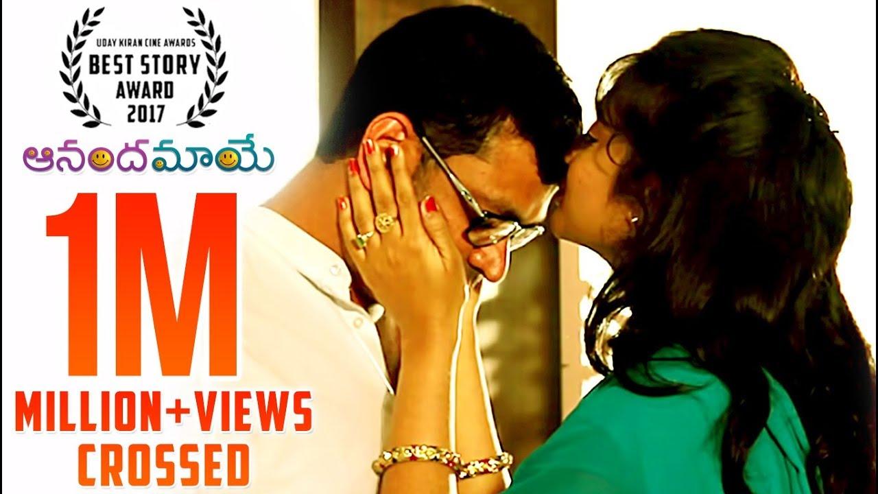 Anandamaye | Latest Telugu Short Film 2017 | Directed By Anu Prasad