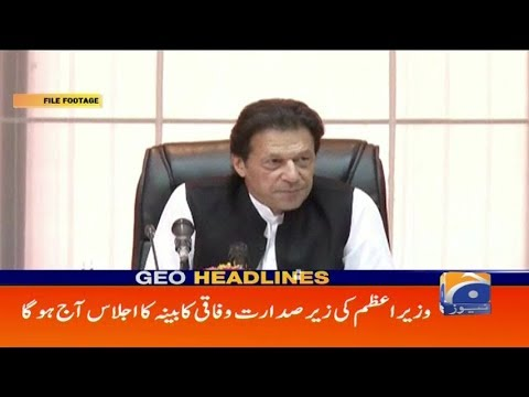 Geo Headlines - 09 AM - 13 September 2018