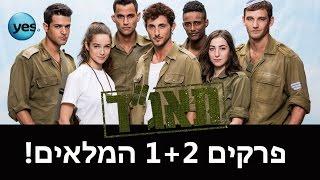 Israel movies