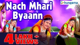 """Nach Mhari Byaann"" New Rajasthani DJ Song 2016 